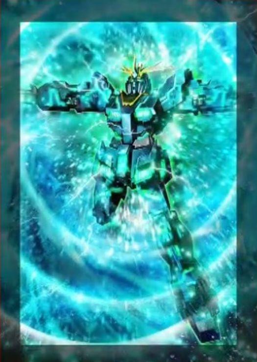 サイコ・フィールド・バリア:バンシィ・ノルン(バトスピ【CB13 ガンダム 宇宙を駆ける戦士】収録)