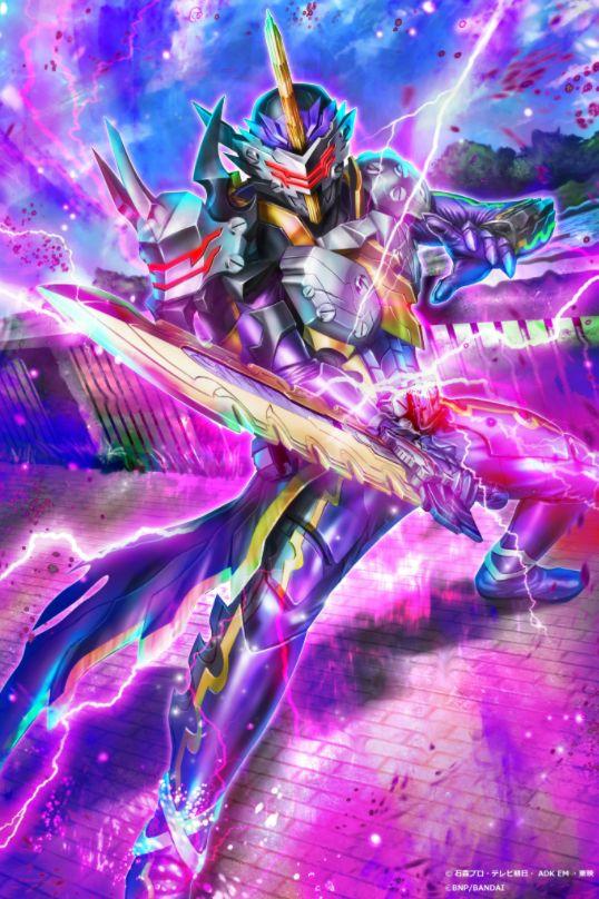 イラスト:仮面ライダーカリバー ジャアクドラゴン(バトスピ「CB17 仮面ライダー 響鳴する剣」収録)