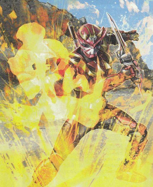 イラスト:仮面ライダー装甲響鬼(バトスピ「CB17 仮面ライダー 響鳴する剣」収録)