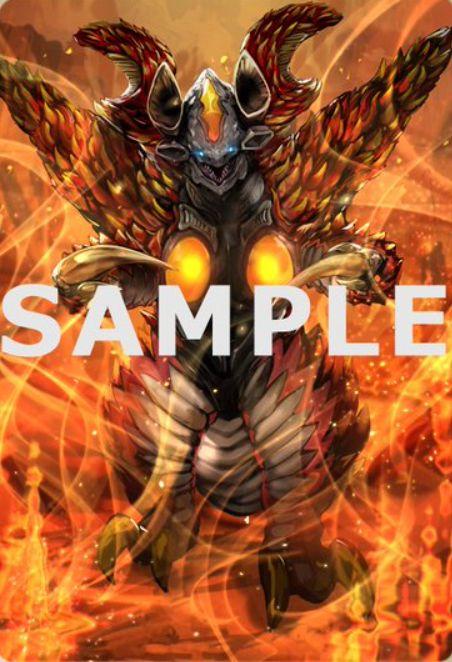 イラスト:合体魔王獣ゼッパンドン[ウルトラ怪獣2020](コラボブースター【ウルトラマン ウルトラヒーロー英雄譚】収録)
