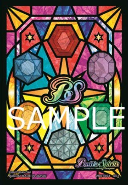 5色の宝石【バトスピ公式スリーブ2021】バトルスピリッツ「オフィシャルカードスリーブ2021」が通販予約開始!最安価格で販売しているお店は?